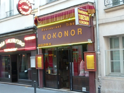 Restaurant Kokonor