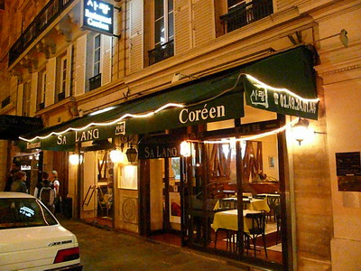 Tres Bon Restaurant Coreen A Paris