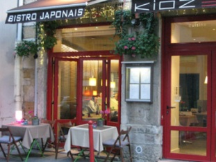 kiozen restaurant japonais lyon france horaires prix description et avis. Black Bedroom Furniture Sets. Home Design Ideas