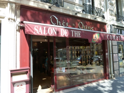 Restaurant de Th�s de Chine