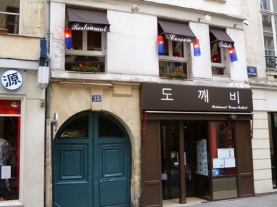 Restaurant Dokkebi Paris