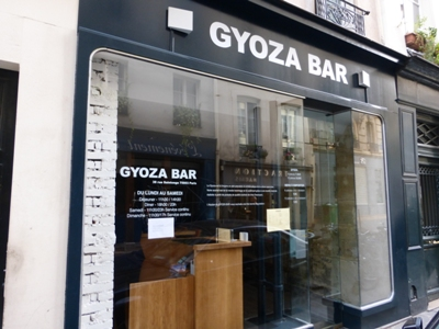 gyoza bar 2 restaurant japonais paris france horaires. Black Bedroom Furniture Sets. Home Design Ideas