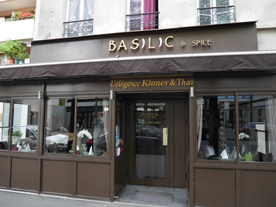 Restaurant Basilic and Spice