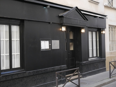 L 39 inconnu restaurant italien paris france horaires - Office du tourisme italien paris horaires ...