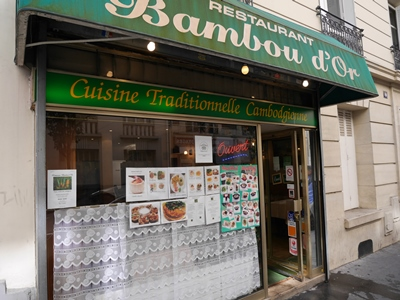 Restaurant le Bambou d'Or