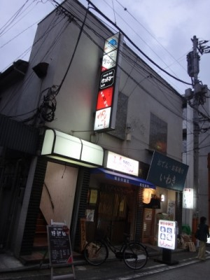 Restaurant Chinjuya