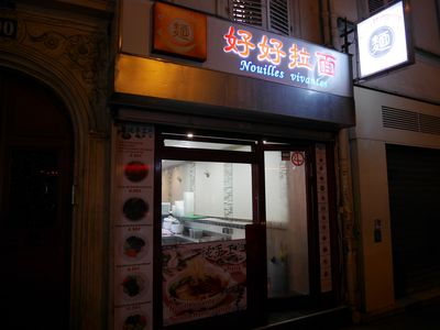 Cantine Delice d'Asia