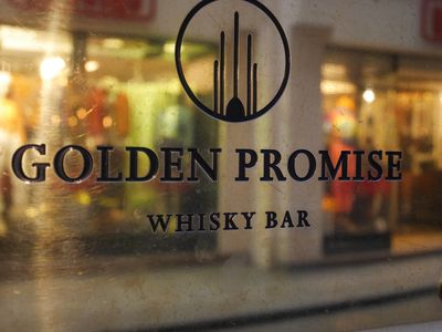 Golden Promise bar