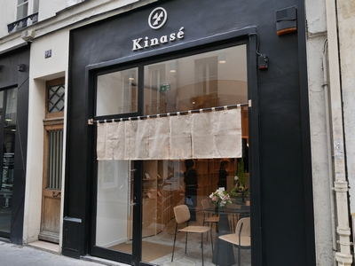 Boutique Kinasé